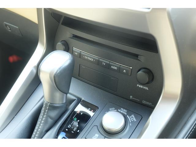 NX300h VerL4WD 道外使用車 リッチクリーム本革(25枚目)