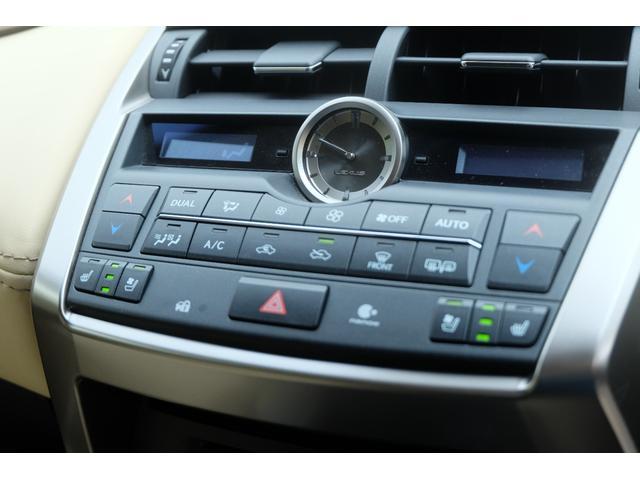NX300h VerL4WD 道外使用車 リッチクリーム本革(26枚目)