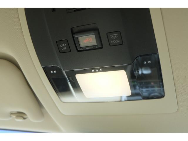 NX300h VerL4WD 道外使用車 リッチクリーム本革(28枚目)