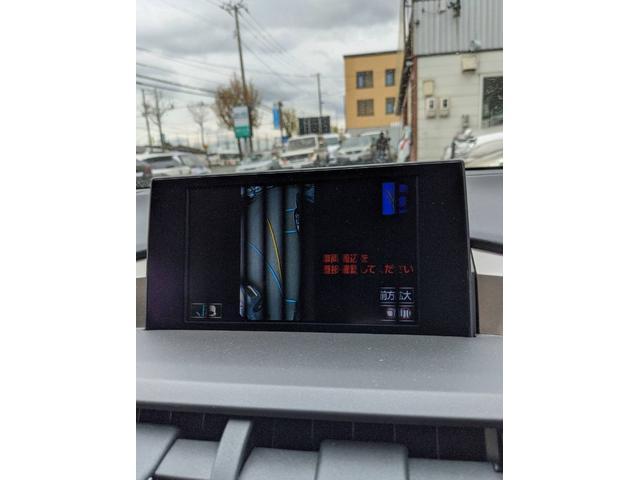 NX300h VerL4WD 道外使用車 リッチクリーム本革(29枚目)
