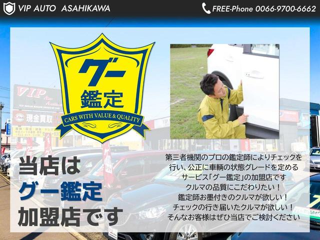 D 4WD Wエアバック キーレス CD 盗難防止 フォグライト プライバシーガラス エンジンスターター リアワイパー(29枚目)