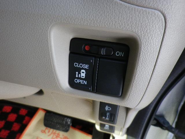 ホンダ N BOX G・Lパッケージ 4WD