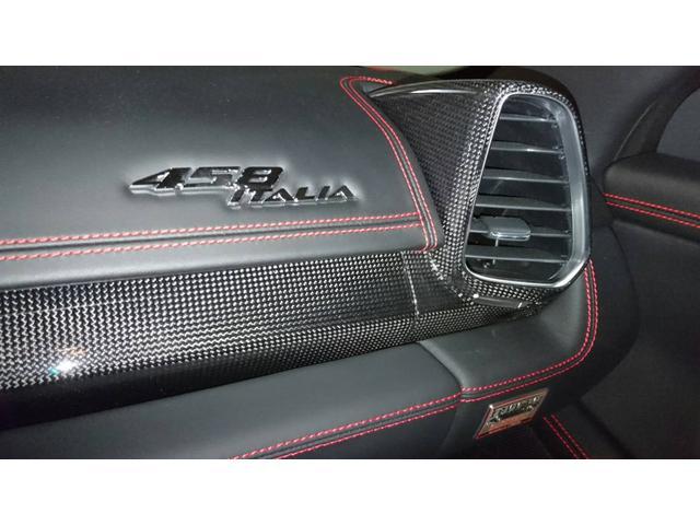 「フェラーリ」「フェラーリ 458イタリア」「クーペ」「北海道」の中古車20