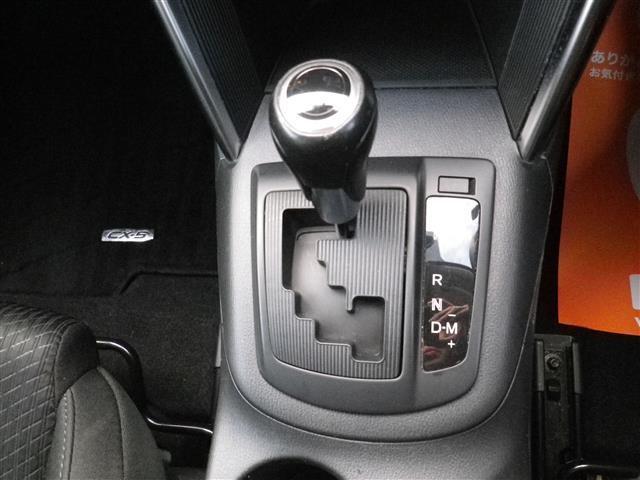マツダ CX-5 XD 4WD ディーゼルターボ SDナビバックカメラ ETC