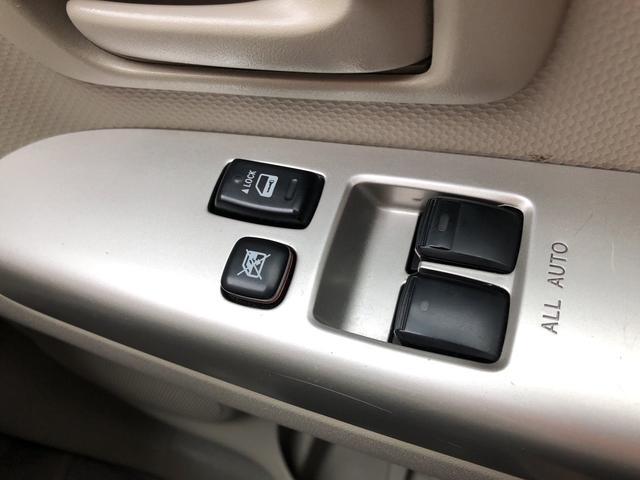 150i Gパッケージ 4WD夏冬タイヤ付 電動スライド(13枚目)