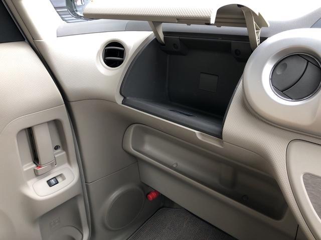 150i Gパッケージ 4WD夏冬タイヤ付 電動スライド(14枚目)