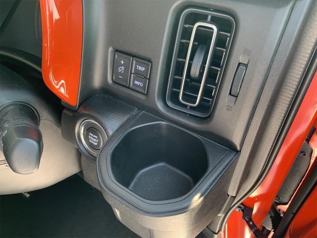 ハイブリッドXターボ 4WD 全方位モニターナビ デュアルカメラブレーキサポート 全周囲カメラ 2トーンカラー コーナーセンサー LEDヘッドライト&フォグランプ レーダークルーズ 車線逸脱警報 スマートキー(24枚目)