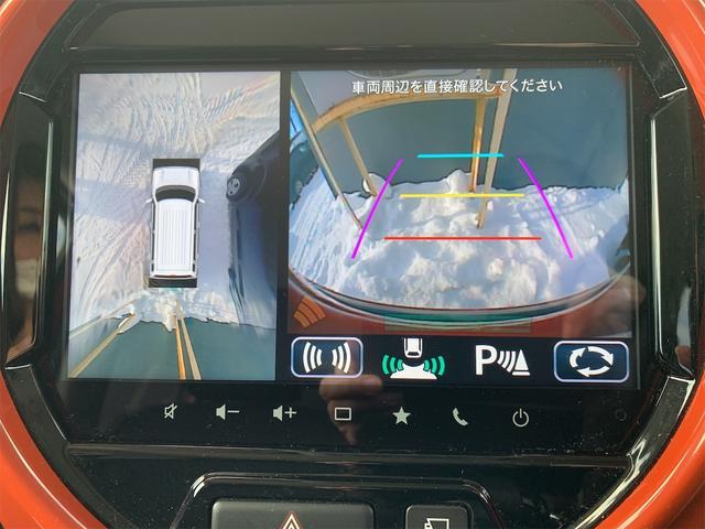 ハイブリッドXターボ 4WD 全方位モニターナビ デュアルカメラブレーキサポート 全周囲カメラ 2トーンカラー コーナーセンサー LEDヘッドライト&フォグランプ レーダークルーズ 車線逸脱警報 スマートキー(37枚目)