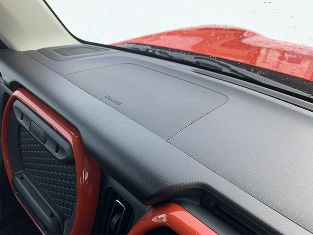 ハイブリッドXターボ 4WD 全方位モニターナビ デュアルカメラブレーキサポート 全周囲カメラ 2トーンカラー コーナーセンサー LEDヘッドライト&フォグランプ レーダークルーズ 車線逸脱警報 スマートキー(45枚目)
