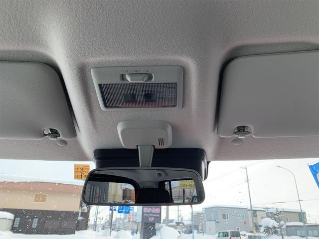 ハイブリッドXターボ 4WD 全方位モニターナビ デュアルカメラブレーキサポート 全周囲カメラ 2トーンカラー コーナーセンサー LEDヘッドライト&フォグランプ レーダークルーズ 車線逸脱警報 スマートキー(46枚目)