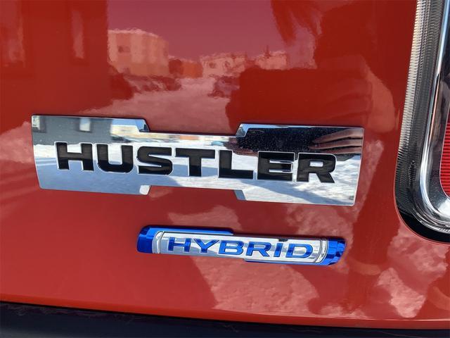 ハイブリッドXターボ 4WD 全方位モニターナビ デュアルカメラブレーキサポート 全周囲カメラ 2トーンカラー コーナーセンサー LEDヘッドライト&フォグランプ レーダークルーズ 車線逸脱警報 スマートキー(68枚目)