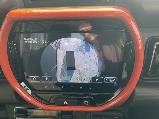 ハイブリッドXターボ 4WD 全方位モニターナビ デュアルカメラブレーキサポート 全周囲カメラ 2トーンカラー コーナーセンサー LEDヘッドライト&フォグランプ レーダークルーズ 車線逸脱警報 スマートキー(69枚目)