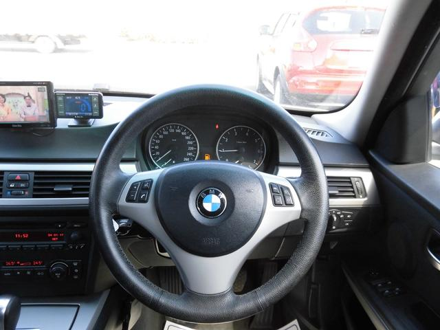 BMW BMW 320i Mスポーツパッケージ ローダウン