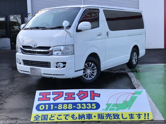 トヨタ ハイエースバン 4WD スーパーGL 3.0DT カスタム ナビ TV