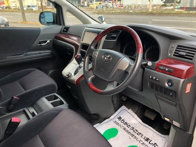 「トヨタ」「ヴェルファイア」「ミニバン・ワンボックス」「北海道」の中古車12