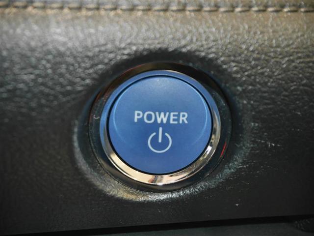 ハイブリッドG フルセグ DVD再生 バックカメラ 衝突被害軽減システム 両側電動スライド 乗車定員7人 3列シート ワンオーナー(13枚目)