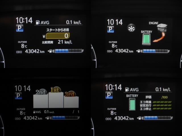 ハイブリッドG フルセグ DVD再生 バックカメラ 衝突被害軽減システム 両側電動スライド 乗車定員7人 3列シート ワンオーナー(15枚目)