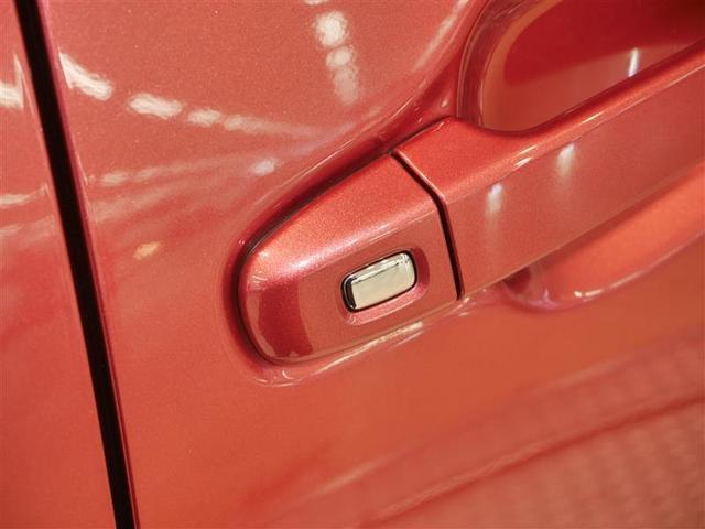 ハイブリッドG フルセグ DVD再生 バックカメラ 衝突被害軽減システム 両側電動スライド 乗車定員7人 3列シート ワンオーナー(17枚目)