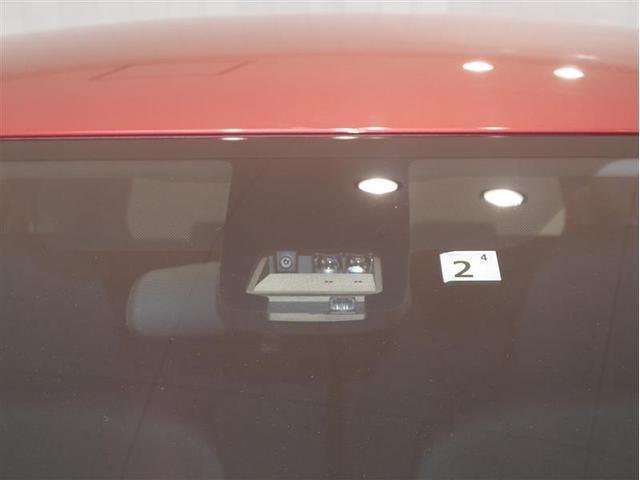 ハイブリッドG フルセグ DVD再生 バックカメラ 衝突被害軽減システム 両側電動スライド 乗車定員7人 3列シート ワンオーナー(18枚目)