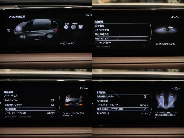 「マツダ」「CX-30」「SUV・クロカン」「北海道」の中古車10