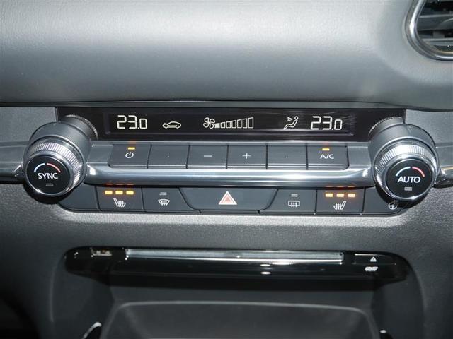 「マツダ」「CX-30」「SUV・クロカン」「北海道」の中古車15