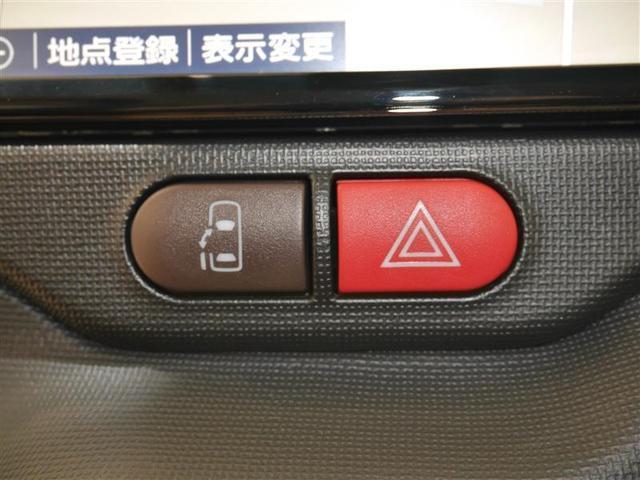 X スマートキー Bカメラ キーレス ナビTV 寒冷地仕様 ワンセグ 4WD プリクラッシュセーフティー アルミ メモリナビ ワンオーナ 自動スライドドア ABS 横滑り防止 CD(13枚目)