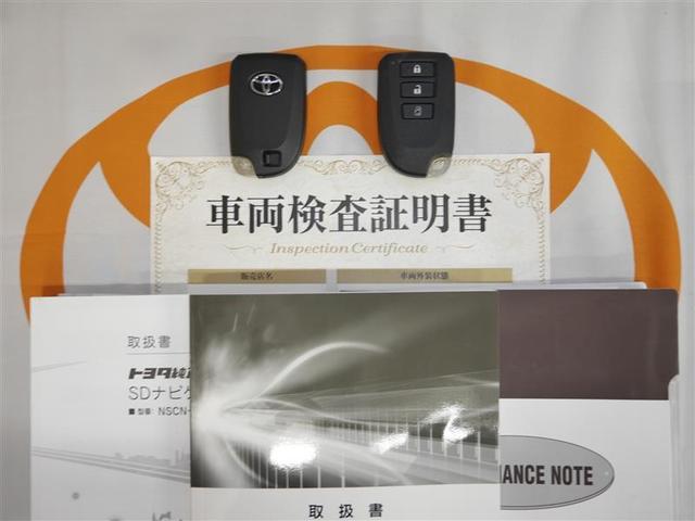 X スマートキー Bカメラ キーレス ナビTV 寒冷地仕様 ワンセグ 4WD プリクラッシュセーフティー アルミ メモリナビ ワンオーナ 自動スライドドア ABS 横滑り防止 CD(20枚目)