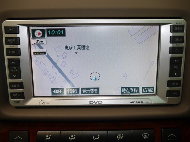 トヨタ カムリ 2.4G 4WD