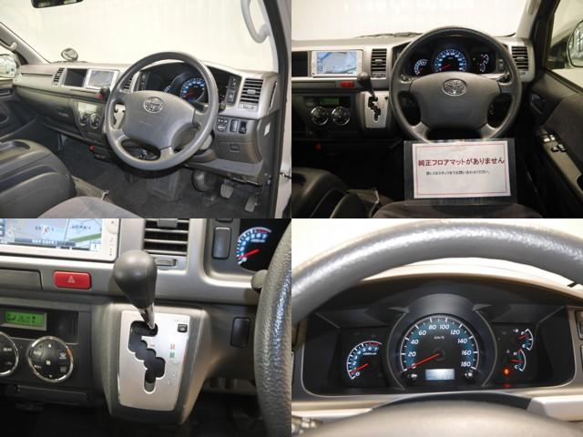 トヨタ ハイエースワゴン グランドキャビン 4WD