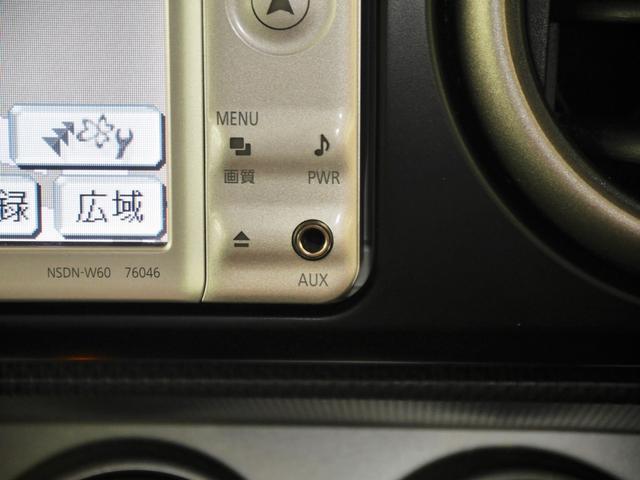「トヨタ」「カローラルミオン」「ミニバン・ワンボックス」「北海道」の中古車11