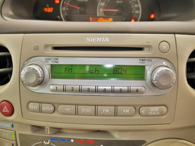 """お気に入りの曲をBGMに快適ドライブを楽しめる""""CDステレオ""""付きです"""