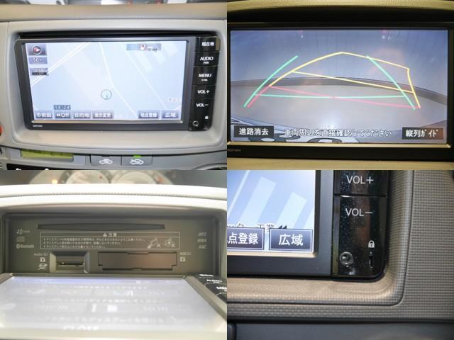 機能的で便利なSDナビ/バックガイドモニター/ナビモニターOPENするとCD挿入口があります/外部メディアプレイヤーが接続できるAUX付いてます