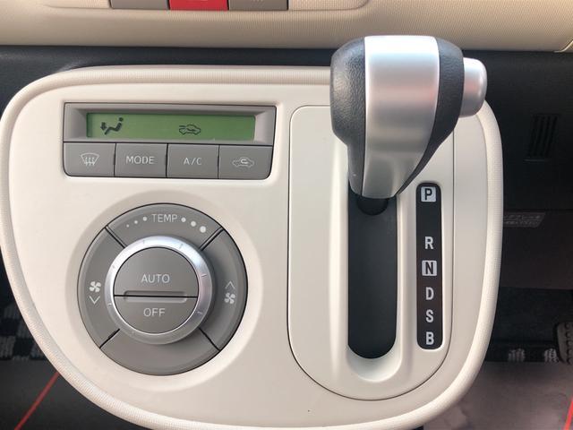 温度設定で快適な室温を保つオートエアコンです。