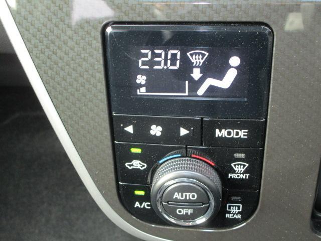 カスタム XリミテッドII SAIII 4WD スマートアシスト LEDヘッドライト LEDフォグランプ プッシュスタート オートエアコン オートライト 運転席シートヒーター アイドリングストップ VSC(横滑り抑制機能) アルミホイール(22枚目)