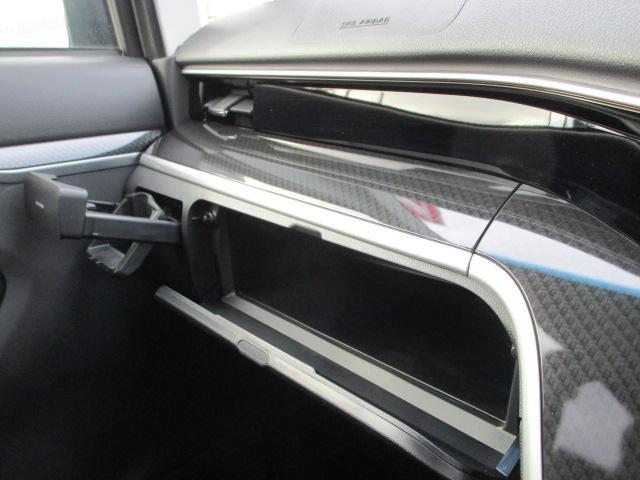 カスタム XリミテッドII SAIII 4WD スマートアシスト LEDヘッドライト LEDフォグランプ プッシュスタート オートエアコン オートライト 運転席シートヒーター アイドリングストップ VSC(横滑り抑制機能) アルミホイール(23枚目)