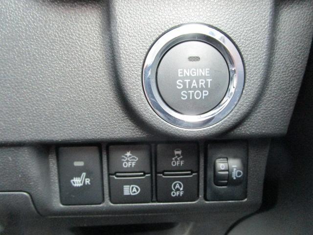 カスタム XリミテッドII SAIII 4WD スマートアシスト LEDヘッドライト LEDフォグランプ プッシュスタート オートエアコン オートライト 運転席シートヒーター アイドリングストップ VSC(横滑り抑制機能) アルミホイール(26枚目)