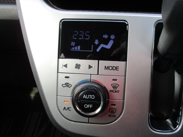 アクティバG SAII スマートアシスト LEDヘッドライト スマートキー オーディオレス エンジンスターター ミニライト製アルミホイール アイドリングストップ ダウンヒルアシストコントロール オートライト(23枚目)