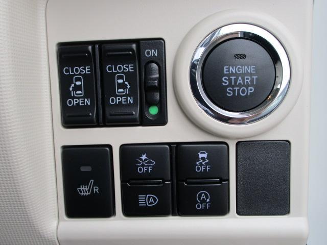 Gメイクアップリミテッド SAIII 4WD スマートアシスト 両側パワースライドドア LEDヘッドライト(AFS) LEDフォグランプ キーフリー プッシュスタート オーディオレス オートライト オートエアコン アイドリングストップ VSC(28枚目)