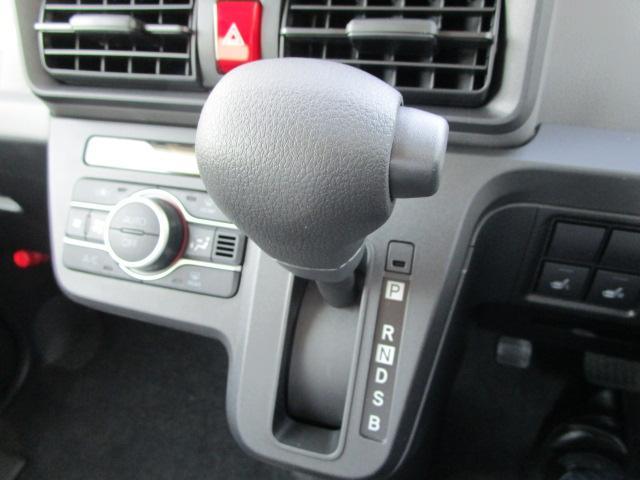 Xセレクション 4WD スマートアシスト 両側スライドドア片側電動 プッシュスタート デジタルメーター オートエアコン LEDヘッドライト オートライト 前後コーナーセンサー 運転席・助手席シートヒーター 後席テーブル(11枚目)