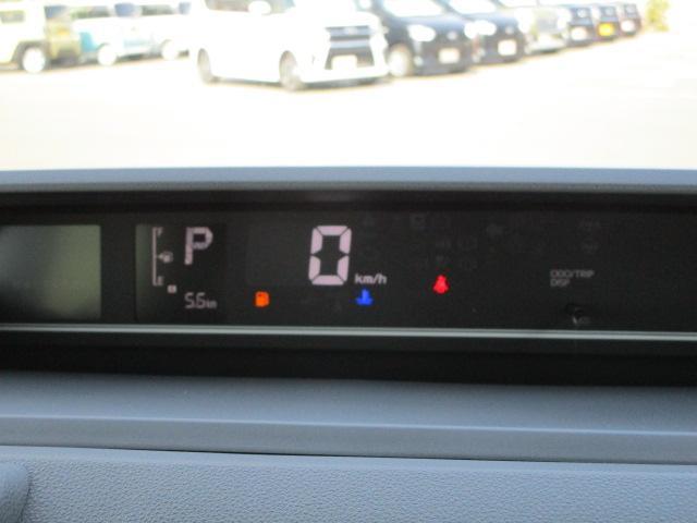 Xセレクション 4WD スマートアシスト 両側スライドドア片側電動 プッシュスタート デジタルメーター オートエアコン LEDヘッドライト オートライト 前後コーナーセンサー 運転席・助手席シートヒーター 後席テーブル(21枚目)