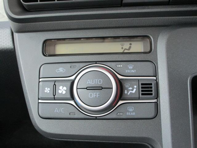 Xセレクション 4WD スマートアシスト 両側スライドドア片側電動 プッシュスタート デジタルメーター オートエアコン LEDヘッドライト オートライト 前後コーナーセンサー 運転席・助手席シートヒーター 後席テーブル(22枚目)