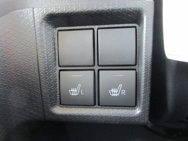 Xセレクション 4WD スマートアシスト 両側スライドドア片側電動 プッシュスタート デジタルメーター オートエアコン LEDヘッドライト オートライト 前後コーナーセンサー 運転席・助手席シートヒーター 後席テーブル(23枚目)
