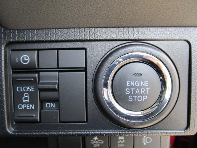Xセレクション 4WD スマートアシスト 両側スライドドア片側電動 プッシュスタート デジタルメーター オートエアコン LEDヘッドライト オートライト 前後コーナーセンサー 運転席・助手席シートヒーター 後席テーブル(28枚目)