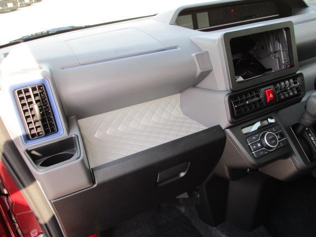 Xセレクション 4WD スマートアシスト 両側スライドドア片側電動 プッシュスタート デジタルメーター オートエアコン LEDヘッドライト オートライト 前後コーナーセンサー 運転席・助手席シートヒーター 後席テーブル(34枚目)
