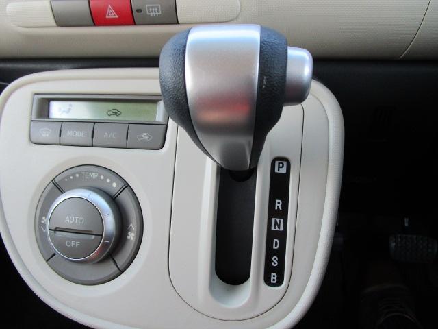 ココアプラスXスペシャルコーデ 4WD アイドリングストップ キーフリー CDチューナー エンジンスターター(11枚目)