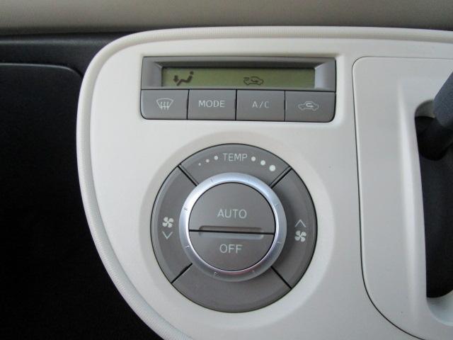 ココアプラスXスペシャルコーデ 4WD アイドリングストップ キーフリー CDチューナー エンジンスターター(22枚目)