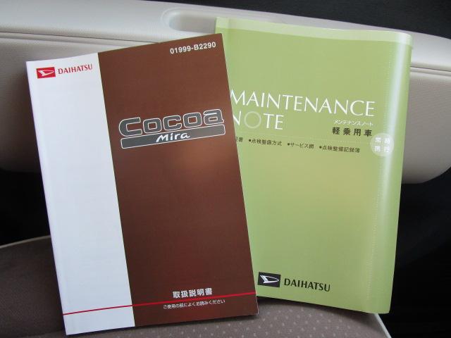 ココアプラスXスペシャルコーデ 4WD アイドリングストップ キーフリー CDチューナー エンジンスターター(29枚目)