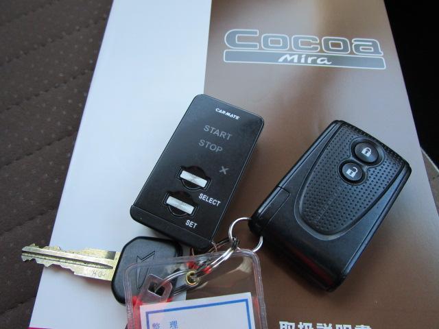 ココアプラスXスペシャルコーデ 4WD アイドリングストップ キーフリー CDチューナー エンジンスターター(30枚目)