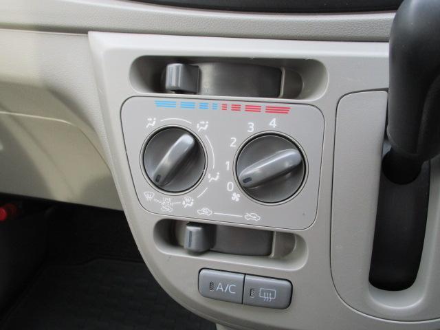Lf SA 4WD スマートアシスト キーレスエントリー デジタルメーター アイドリングストップ VSC(横滑り抑制機能) CDチューナー ドライブレコーダー(22枚目)