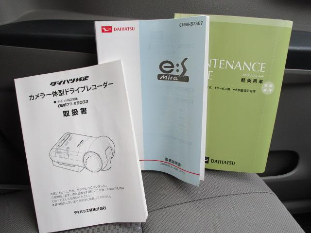 Lf SA 4WD スマートアシスト キーレスエントリー デジタルメーター アイドリングストップ VSC(横滑り抑制機能) CDチューナー ドライブレコーダー(27枚目)